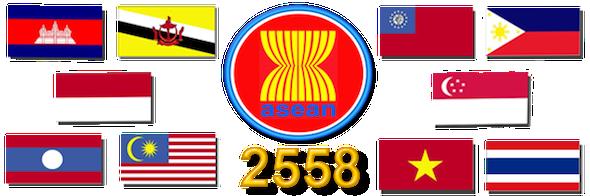 ธงชาติของประเทศสมาชิกอาเซียน