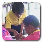 การจัดทำแผนการศึกษาสำหรับเด็กที่มีความบกพร่องทางการเรียนรู้ด้านที่ไม่ใช่ภาษา (Nonverbal Learning Disabilities – NLD) ตอนที่ 5