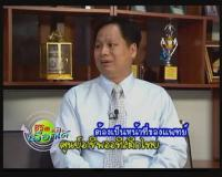 """รายการชีวิตเลือกได้  ตอน """"ศูนย์อาชีพออทีสติกไทย"""""""