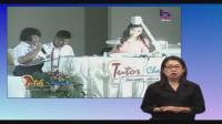 Tutor Channel  O-NET สังคม/ภาษาไทย  ตอน 2
