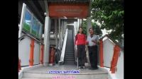 รายการวีดิทัศน์เพื่อคนพิการ ฟื้นฟูสมรรถภาพคนพิการ ชุด O&M ตอนที่ 5 การเดินทางโดยใช้ไม้เท้านอกอาคารสถานที่