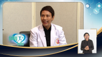 รายการส่งเสริมสุขภาพสำหรับบุคคลที่มีความบกพร่องทางการได้ยิน รุ่นใหญ่ไกลโรค ตอน