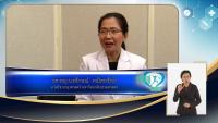 รายการส่งเสริมสุขภาพสำหรับบุคคลที่มีความบกพร่องทางการได้ยิน รุ่นใหญ่ไกลโรค ตอน มะเร็งต่อมน้ำเหลือง